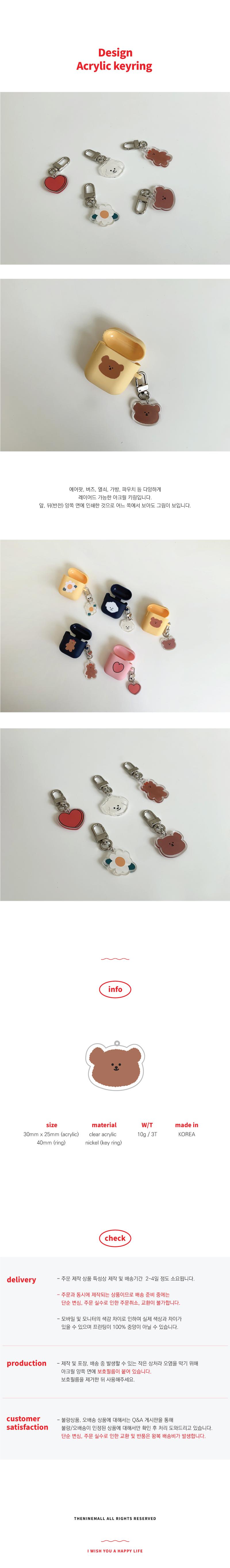 face slow bear 아크릴키링 - 주식회사 모먼트디자인, 10,000원, 스트랩, 일반 핸드폰줄