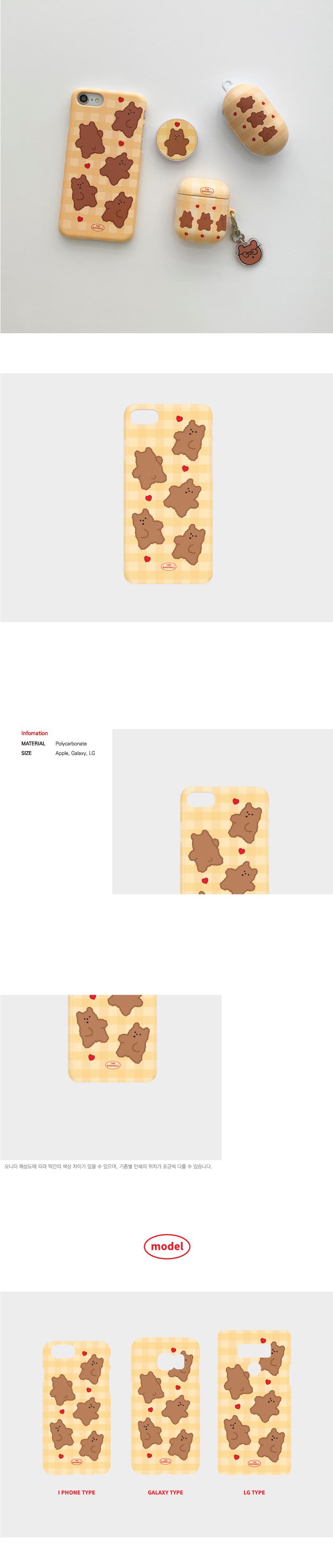 yellow fluffy gummy 하드케이스 - 더나인몰, 16,000원, 케이스, 아이폰XS