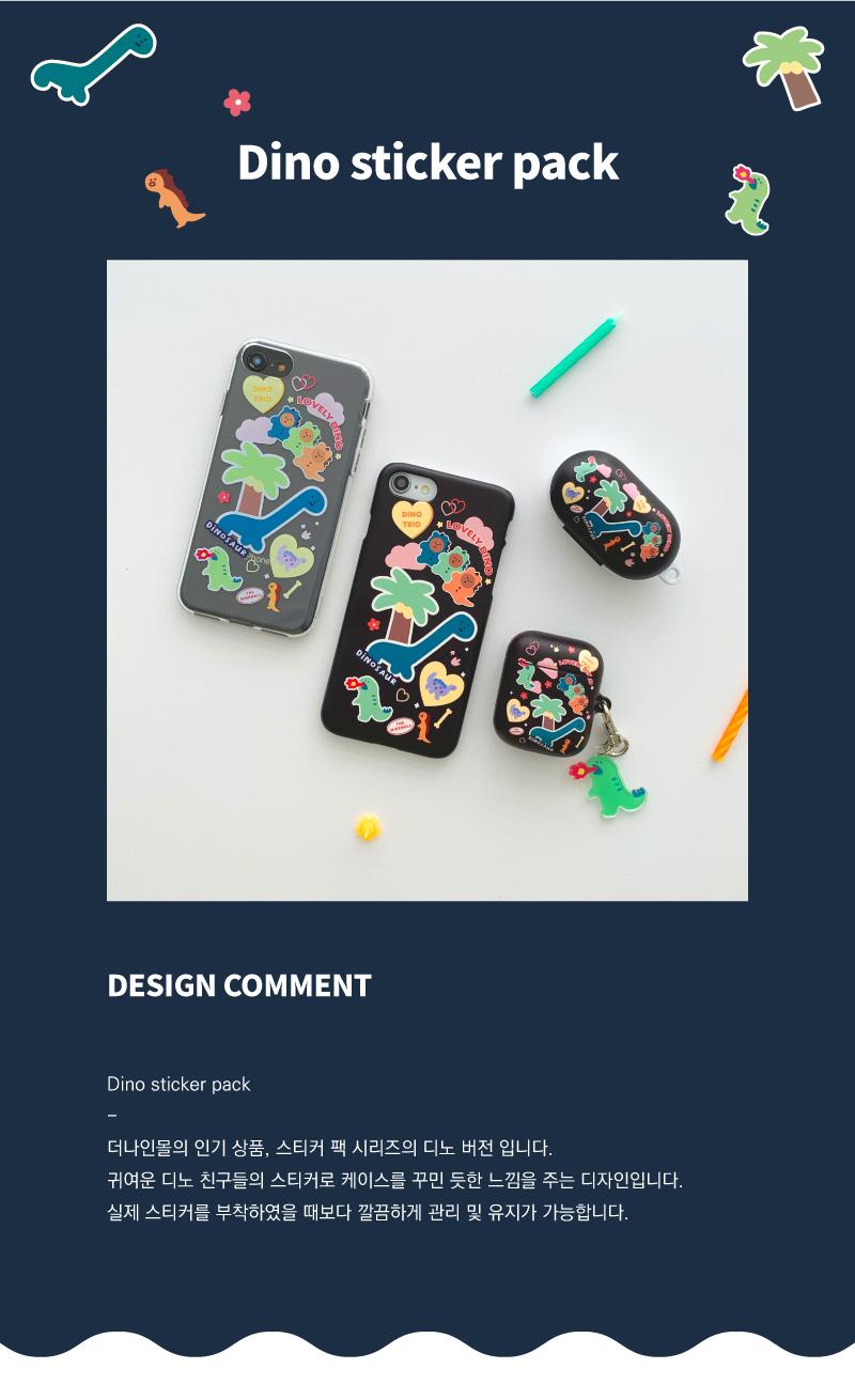 dino sticker pack 하드케이스 - 더나인몰, 16,000원, 케이스, 아이폰XS